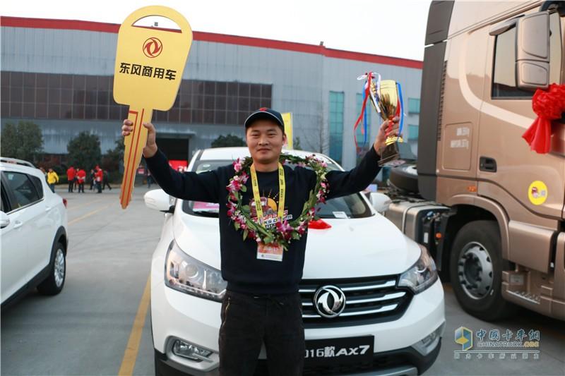 第二季东风天龙中国卡车驾驶员大赛亚军王炳