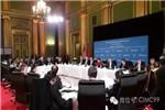 与世界一流跨国企业对话 中集获汪洋副总理赞赏