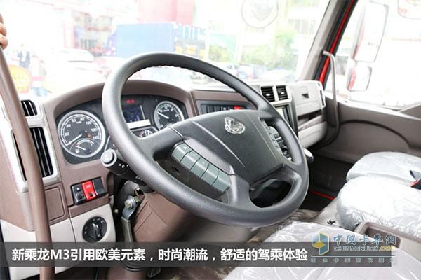 东风柳汽新乘龙M3