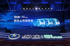 奥驰汽车慧行车联网平台助阵 缔途上市即签单6800台