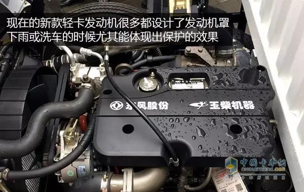 发动机罩在下雨的时候尤其能体现出保护的效果