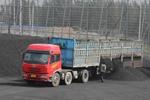 国家发改委等部门:今冬明春煤炭等货运需求旺盛