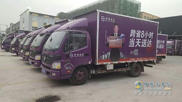 跨越速运的魅惑紫欧马可5系
