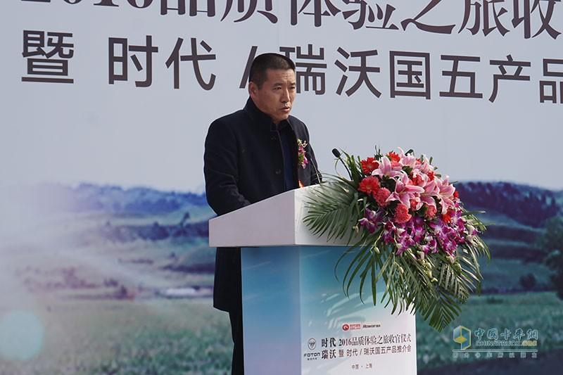 时代事业部营销公司副总经理 王克国