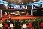时代驭菱VQ1、瑞沃中卡获2017中国商用车年度车型奖
