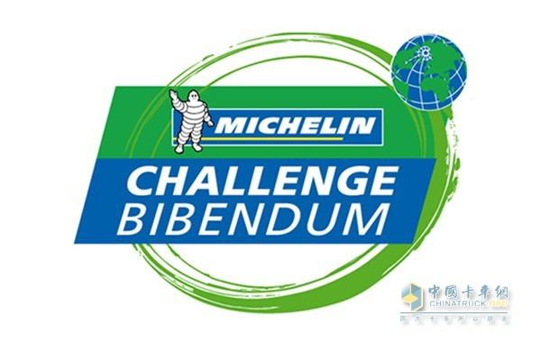 第十三届米其林必比登挑战赛将于明年落户蒙特利尔