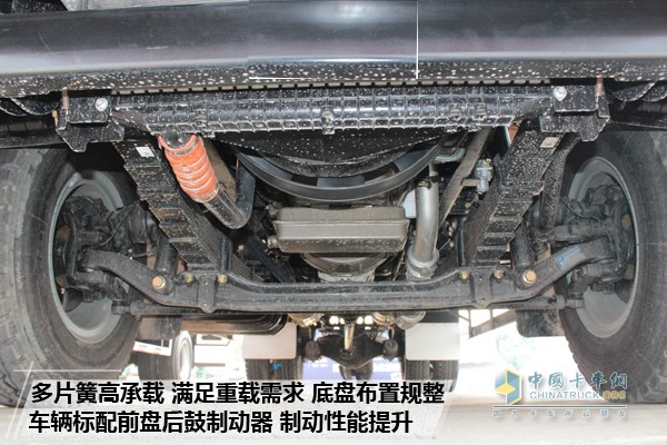 龙L3000载货车 出手不凡实力派高清图片