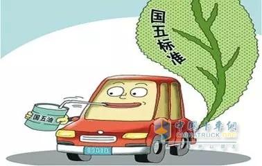 纵观国内汽车市场,国五排放标准实施进入倒计时,大马力,低转速