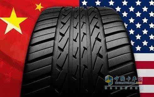 美国 双反 轮胎_美国 轮胎双反_美国对中国轮胎双反