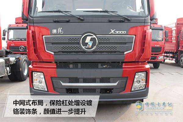 """[发现信赖—实测]德龙x3000黄金版牵引车 运输领域""""入侵者"""""""