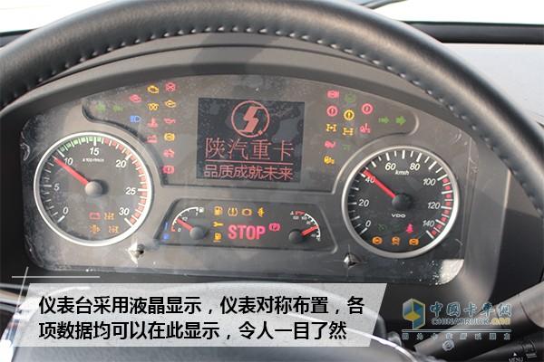 """德龙X3000黄金版配备陕汽天行健""""超越版""""服务系统,对车辆进行里程、总油耗和百公里平均油耗的监控,借助驾驶行为评估透明化的掌控真实油耗、纠正不良驾驶等,可让物流车队油耗成本每年节省5%-10%;通过换挡提示、经济区提示、瞬时油耗显示来引导用户驾驶,让司机开出低油耗,做到轻松驾驶、舒心开车。"""