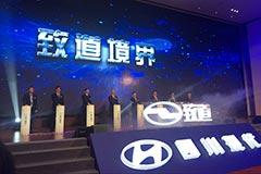 四川现代年度商务大会 给梦想插上科技的翅膀