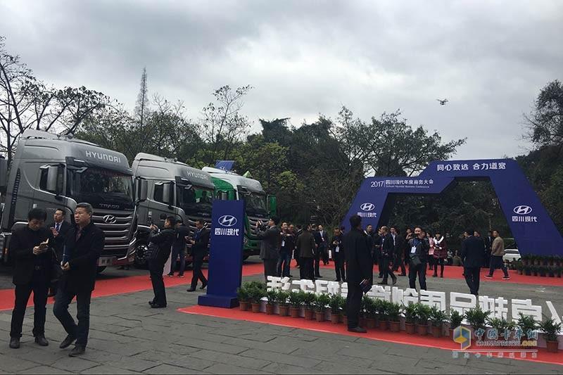 2017四川现代年度商务大会展车区