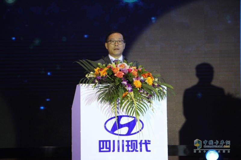 四川现代汽车有限公司总经理金时平致欢迎辞