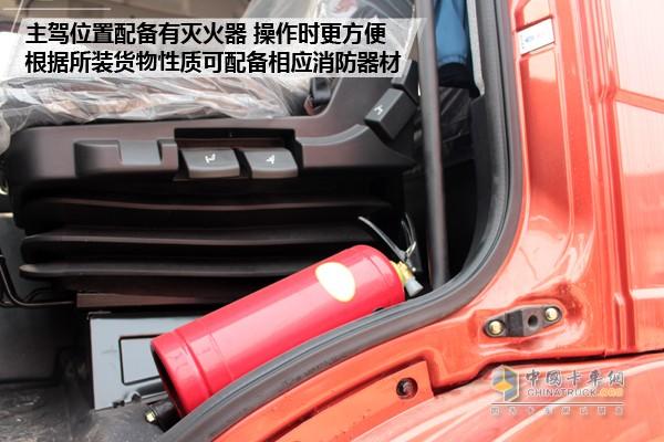 解放J6P 420马力危化品牵引车
