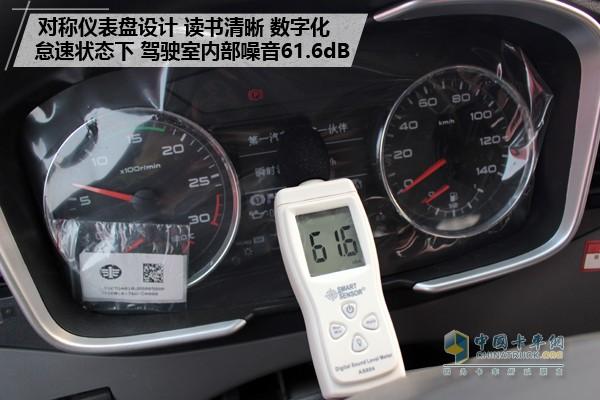 [发现信赖-测评]危化运输标杆力 解放j6p危化品牵引车