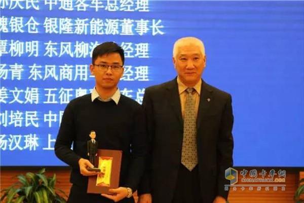 商用车商会会长赵旭日为南京金龙董事长黄宏生代表颁奖