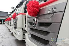 合作没有完成时 中国重汽50台豪翰轿运车交付长久物流