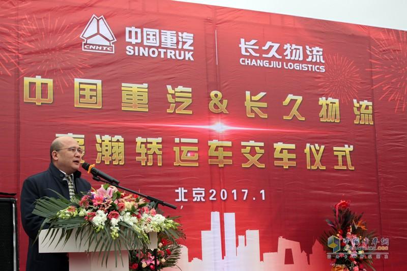 """中国重汽销售部总经理张晓东先生表示:""""2017年中国重汽更将紧盯轿运车细分行业,做好售前、售中、售后服务保障"""