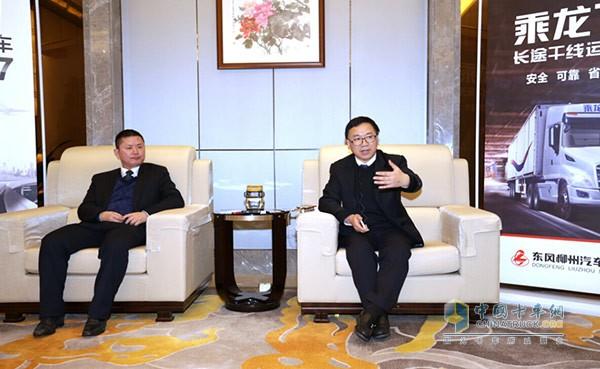 东风柳汽副总经理姚利文接受中国卡车网记者采访