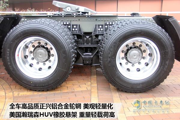 重汽T7H 540 6X4牵引车