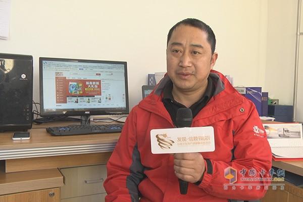 北京无忧蚂蚁商贸有限公司经理范红星