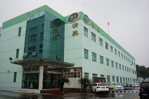 位于上海浦东新区的清美大楼