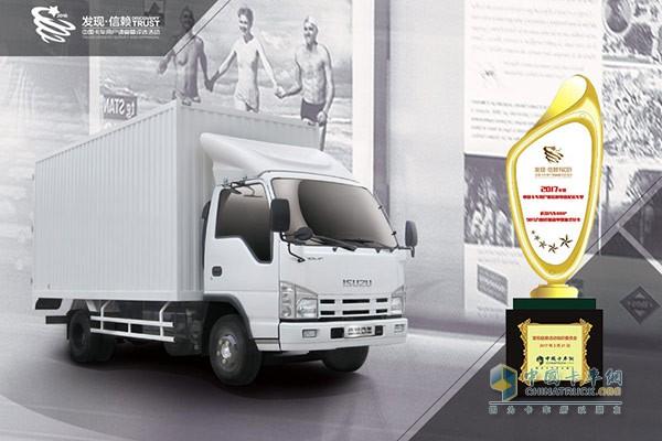 信赖源于品质 庆铃五十铃100p轻卡获中国卡车用户最信赖电商配送车型