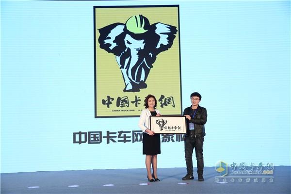 中国卡车网形象标识发布 聚集卡车司机的精神力量