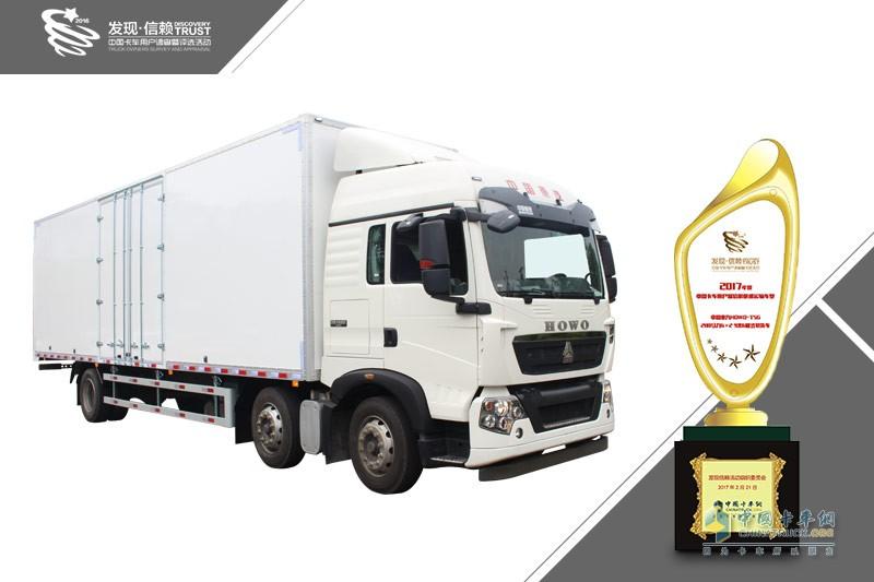 中国重汽HOWO-T5G