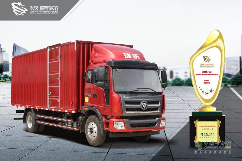 福田瑞沃中型载货车