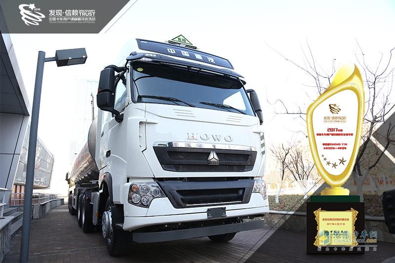 中国重汽HOWO-T7H 440马力6×4牵引车