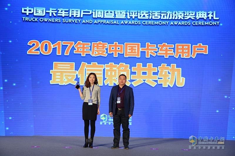 博世获2017年度中国卡车用户最信赖共轨奖