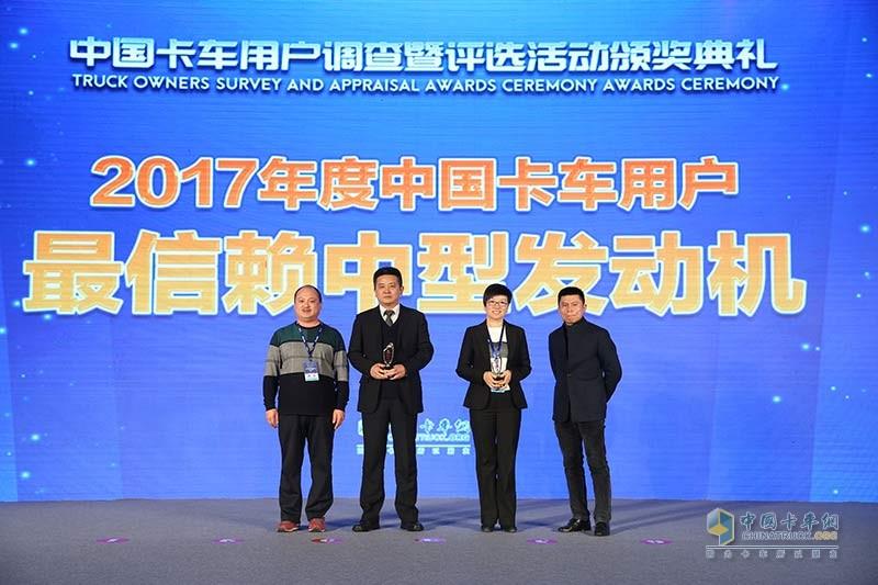 2017年中国卡车用户最信赖可靠中型发动机奖