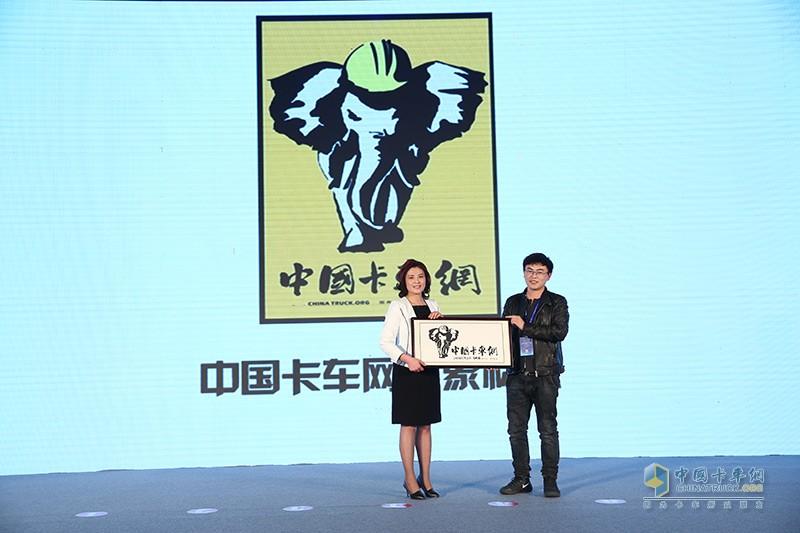 中国卡车网形象标识发布