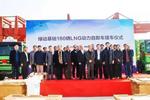 160台中国重汽LNG自卸车交付上海码头