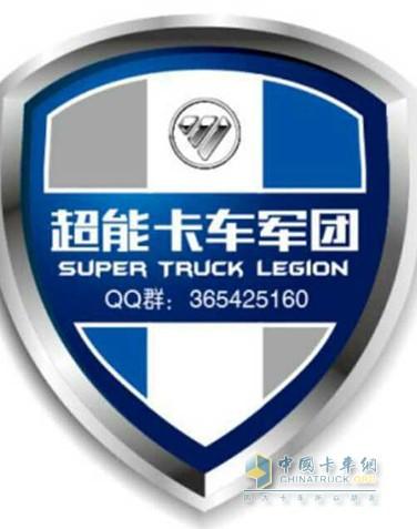 超能卡车军团标志