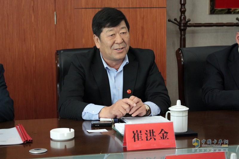 天津安达集团股份有限公司董事长崔洪金先生希望双方展开广泛合作