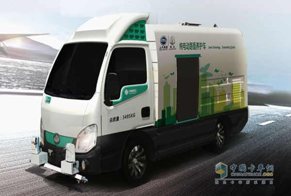 跃进纯电动路面养护车