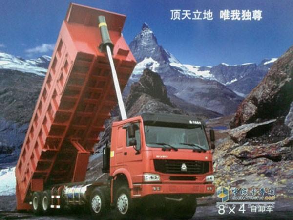 中国重汽豪沃 LNG 自卸车