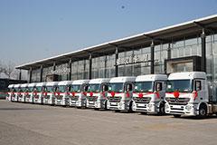 梅赛德斯-奔驰卡车与中谊快运开启星徽合作 12台卡车交付