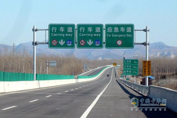 河北京秦高速公路遵化至秦皇岛段今年将开工