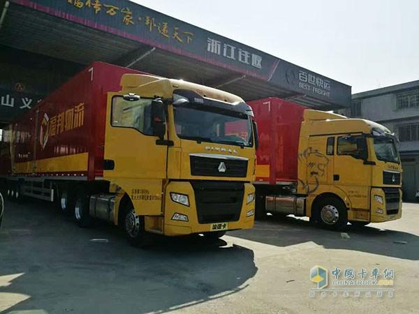 中国重汽汕德卡