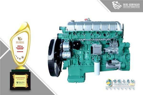 锡柴荣获2017年度用户最信赖节油重型发动机奖