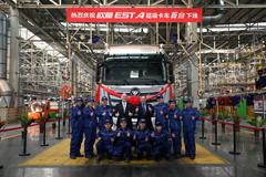 欧曼EST首台下线 超级卡车进入量产阶段