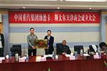 共谋发展大计 中国重汽汕德卡、斯太尔天津商会正式成立
