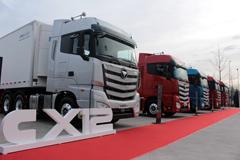 智慧物流时代来临 首批千台欧曼EST超级卡车交付明星客户