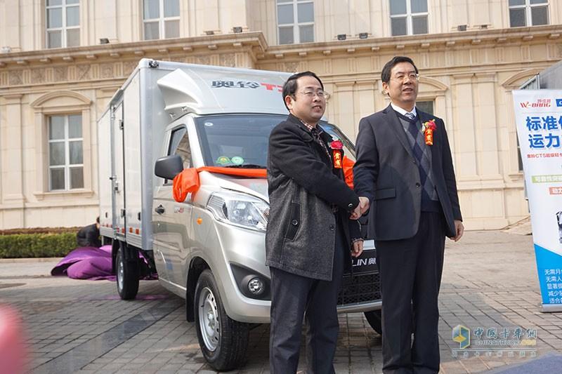 奥铃T3微卡揭幕