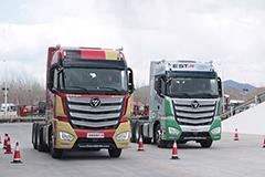 明星客户谈感受 欧曼EST超级卡车为高效而来