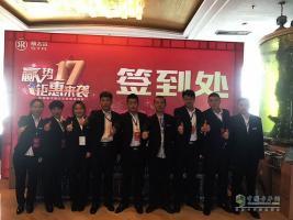 """""""赢势17-钜惠来袭""""中国重汽斯太尔感恩回馈大连站"""